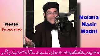Imran Khan   Bhains Bech Kar Mulak Chla Rha Hy   Allama Nasir Madni New Beyan   YouTube 2