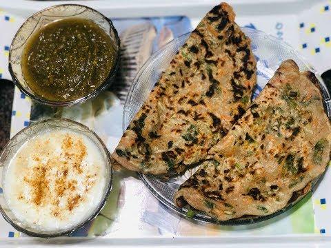किसी भी व्रत में खाएं सिंघाड़े के आटे का चीला, फलाहारी उत्पम, Singhara Ke Atte Ka Cheela Recipe