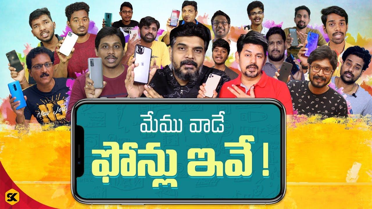 Which SmartPhones Telugu Tech YouTubers Use personally ? Ft. Telugu Tech Creators