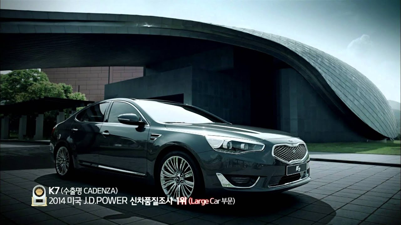 Kia K7 Cadenza 2015 Commercial Korea Youtube