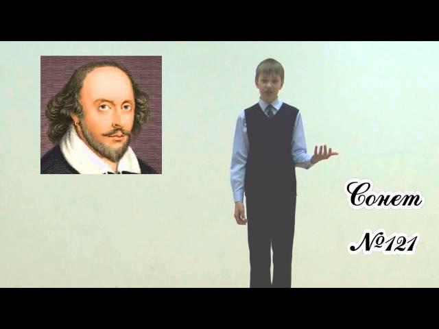 Изображение предпросмотра прочтения – ПавелЖуков читает произведение «Сонет № 121. Уж лучше грешным быть, чем грешным слыть…» У.Шекспира
