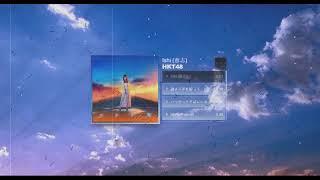MALE VERSION | HKT48[公式] - Ishi 意志