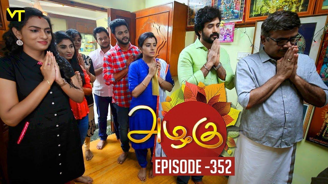 Azhagu - Tamil Serial | அழகு | Episode 352 | Sun TV Serials | 17 January 2019 | Revathy | VisionTime