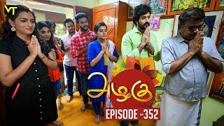 Azhagu - Tamil Serial | அழகு | Episode 352 | Sun TV Serials | 17 January 2019 | Revathy | VisionTime