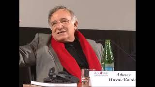 Ицхак Адизес про качества генерального директора cмотреть видео онлайн бесплатно в высоком качестве - HDVIDEO