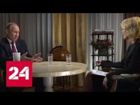 Смотреть Путин о Пригожине: я с ним знаком, но не считаю своим другом - Россия 24 онлайн