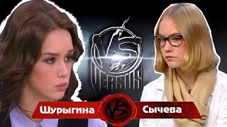 Диана Шурыгина - Пусть Говорят