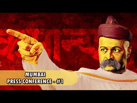 Subodh Bhave's Lokmanya Ek Yugpurush Press Conference #1 | Mumbai | Marathi Movie