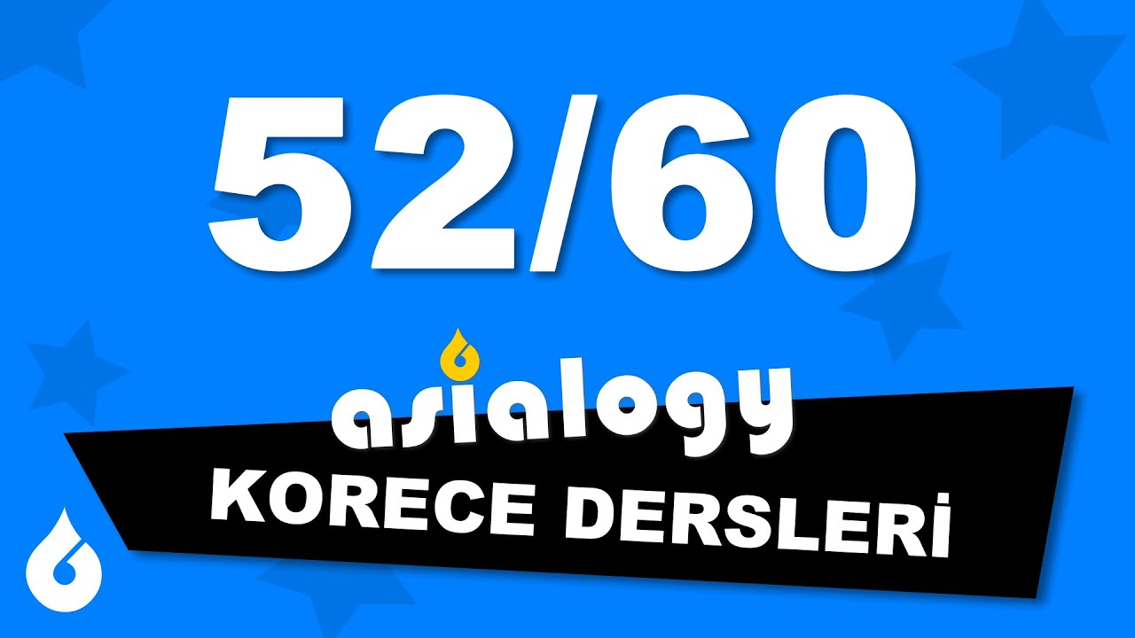 🇰🇷 Korece Dersi 52/60: Korecede -(으)라고 하다, -자고 하다, -(으)냐고 하다 ve -(느)냐고 하다 ile bir sözü aktarmak
