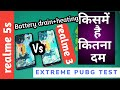 - realme 5s vs realme 3 PUBG  Gaming test | realme 5s Battery drain and heating test |