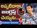 Jabardasth Comedian Shaking Seshu Exclusive Interview    NTV Entertainment