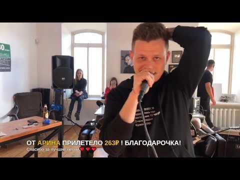 PLC LIVE @STUDIO88 (ft. Модель Поведения, Хасан, Сэт)