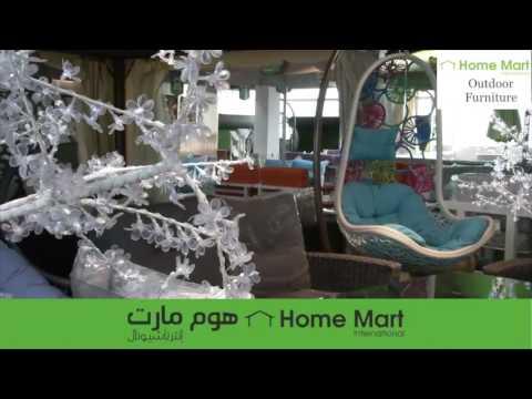 Home Mart   Muscat Oman