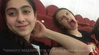 Я еду в Артек?! Путешествие в Москву с Театром на выступление / Видео