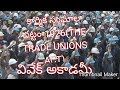 The trade union act-1926, jpo telugu class