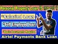 Personal Property Loan Starting Rs.5Lakh | Airtel Payment Bank Loan Credit | Salaried loan