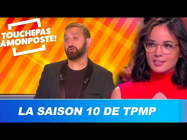 Énora Malagré et Agathe Auproux de retour ? Cyril Hanouna dit tout sur la saison 10 de TPMP