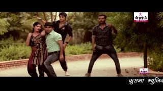 HD 2016 Hot Free Download Bhojpuri Song Video, Mp3, Audio, 3Gp, Mp4   Singer @ Rajendr Pandeet Compo