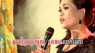 Reymeas DVD #97 - Him Sivorn - Kloy Thep Mjass Snaeh