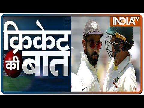 Cricket Ki Baat: Australia के ललकार का Virat Kohli ने दिया जवाब, कहा - जगह और वक़्त का इंतज़ार करें