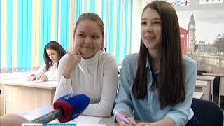 Мальчиков и девочек будут обучать отдельно друг от друга