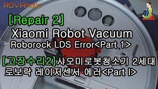 [Repair 2]Xiaomi Roborock Erro…