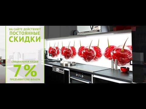 Лучшие стеклянные скинали для кухни