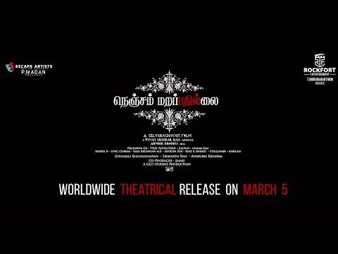 Nenjam Marappathillai - Official Release Promo | S J Suryah | Yuvan Shankar Raja | Selvaraghavan