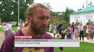 Владислава Атрошенка запросили на безкоштовну екскурсію містом. Чи прийшов міський голова?