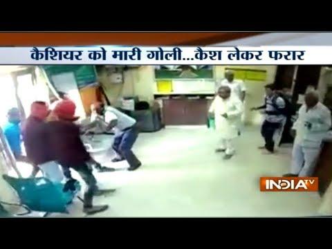 Bank chori in delhi || Robbery in delhi bank