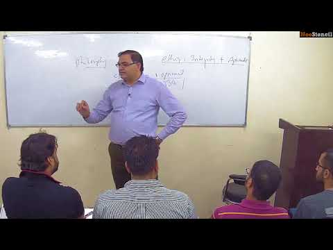 Lukmaan IAS | GS Foundation Course | Demo Video | Ethics | UPSC | NeoStencil