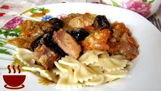 Мясо тушеное с черносливом - для гурманов