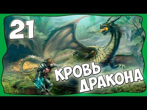 Готика 1 DirectX 11: Мрачные Тайны (Hard) - Нововведения мода [#7]