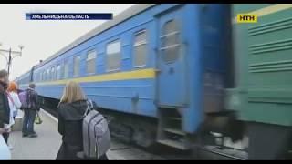 11-річний хлопчик, повертаючись зі табору, за загадкових обставин зник із поїзда