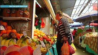 Как не дать себя обмануть на рынке? | Ранок з Україною