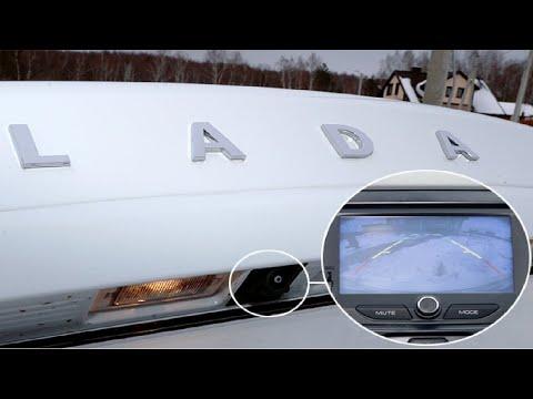 Установка камеры заднего вида Lada Vesta