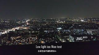 Low light iso noise test