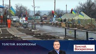 На Украине разворачиваются новые политические баталии.