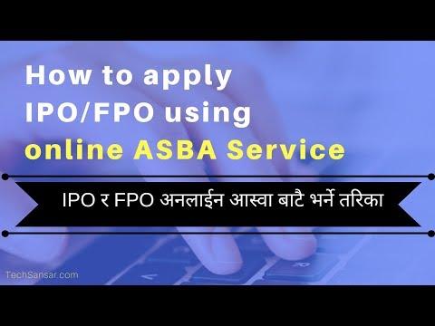 IPO र FPO अनलाईन आस्वा बाटै भर्ने तरिका (How to apply IPO/FPO using online ASBA Service in Nepal)