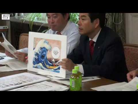 山井和則さん、刺画デマに釣られる
