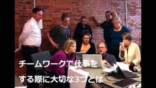 チームワークで仕事をする際に大切な3つとは thumbnail