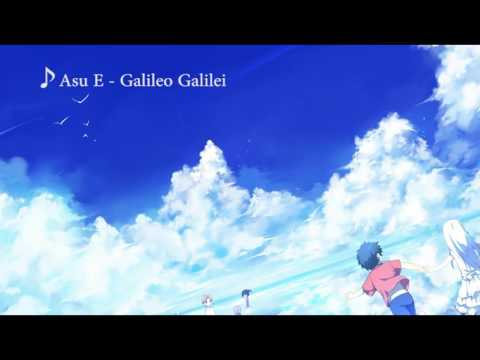 Gundam AGE op 1 - Asu e「HD」