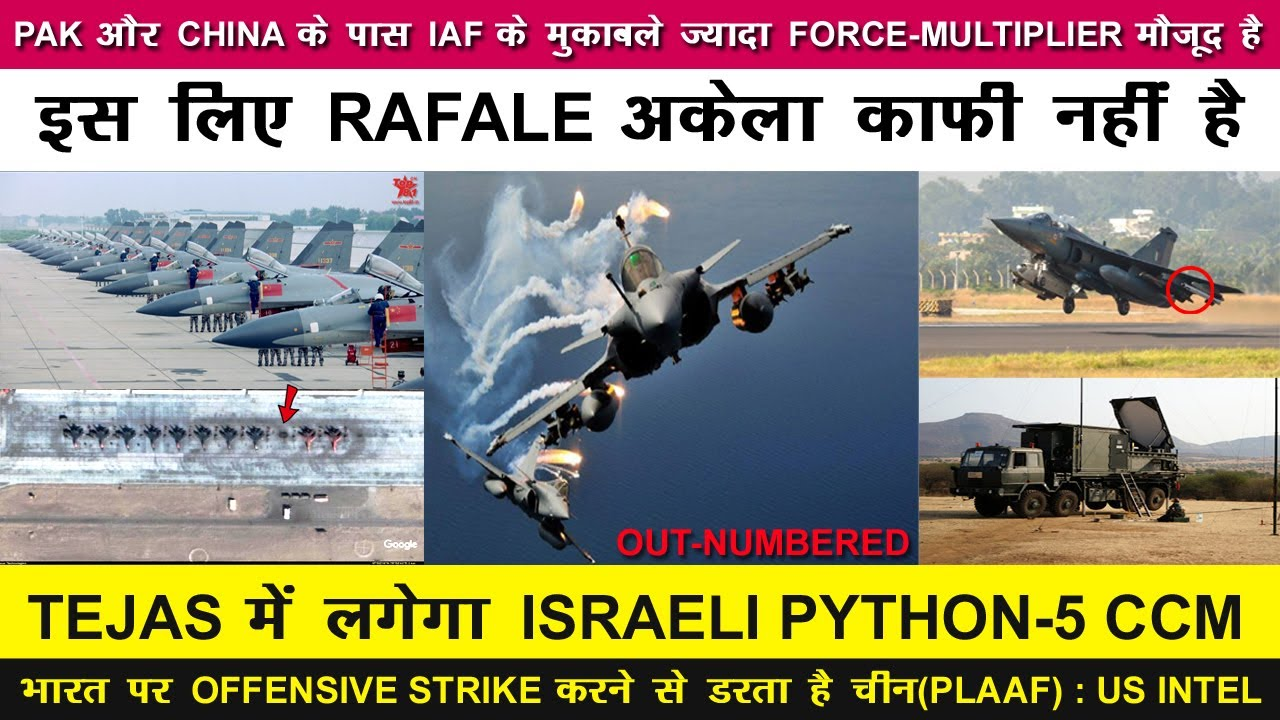 Indian Defence News:Why Rafale is not enough to defeat China and Pak,Why PLAAF fear to attack IAF