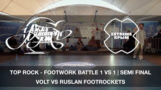 VOLT VS RUSLAN FOOTROCKETS   SEMI FINAL