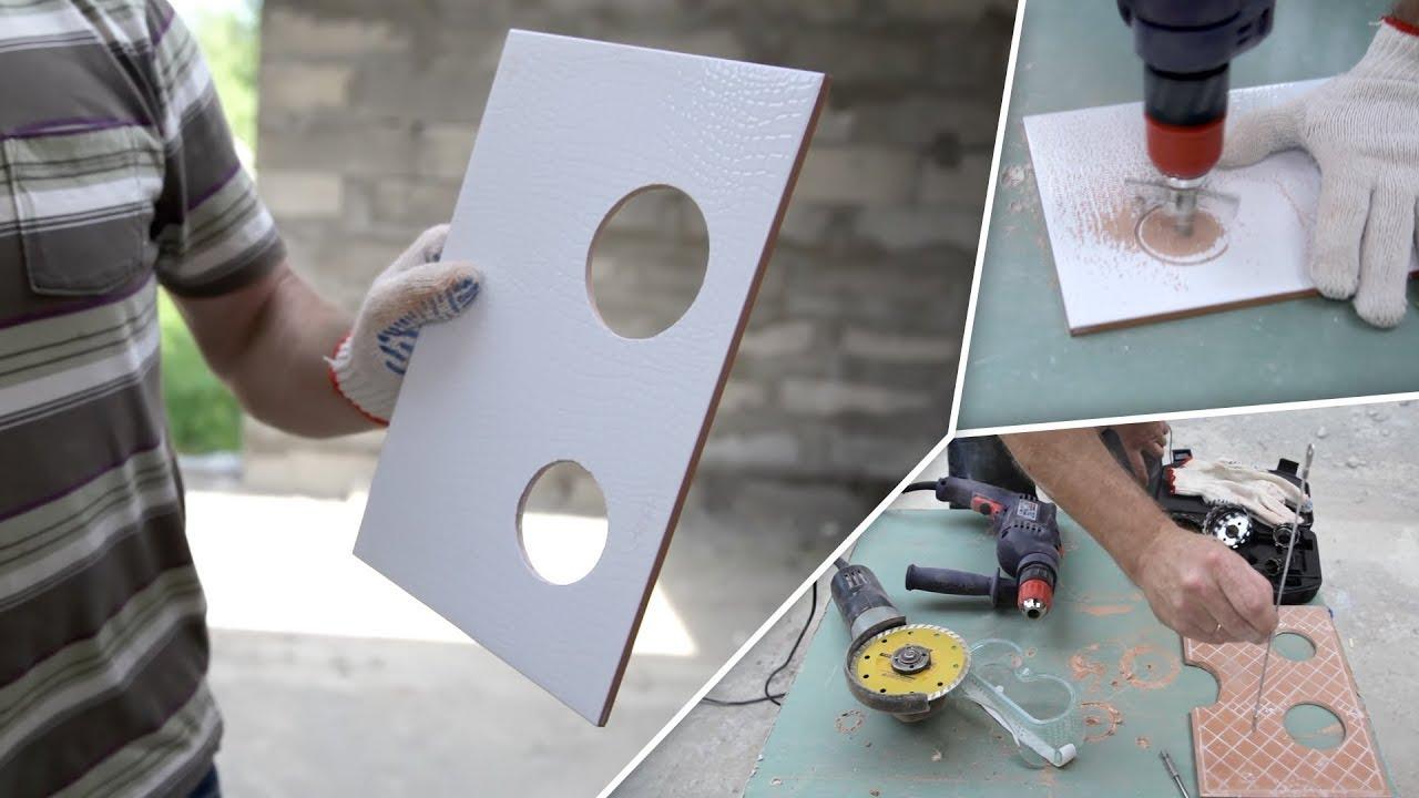 как вырезать в плитке отверстие под розетку
