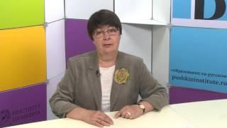 Н.В. Кулибина представляет новую серию уроков по чтению «Читаем русских поэтов XVIII-XIX веков».