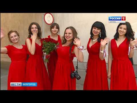 ГТРК Белгород - У сотрудников ЗАГСа случился свадебный бум