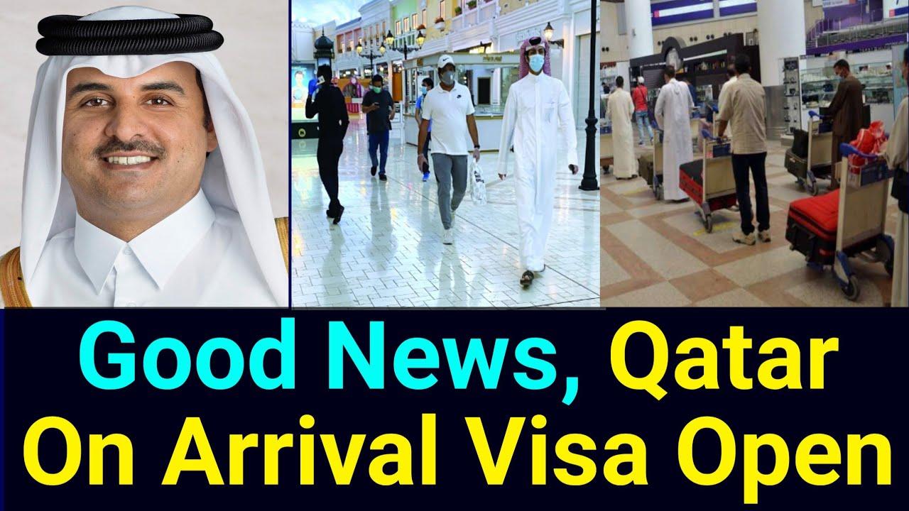 Download Doha Qatar   Good News, Qatar On Arrival Visa Open   अब कतर में ये वीजा भी चालू हो गया