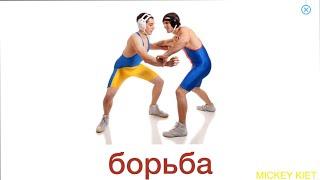 Dạy trẻ thông minh sớm Thể thao Tổng hợp Tiếng Nga