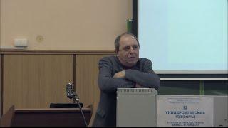 Дмитренко С.Ф. Сюжет о сюжете (лекция; Университетские субботы 2016)